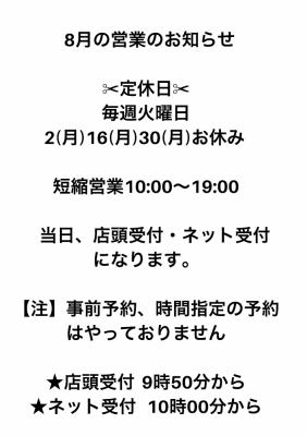 CA0DC28A-A58F-49C6-AE62-3C33FDC7F468